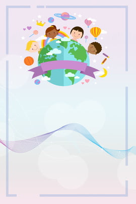 紅藍配色世界和平日背景 配色 漸變 世界和平日 廣告 背景 海報 清新 效果 , 配色, 漸變, 世界和平日 背景圖片