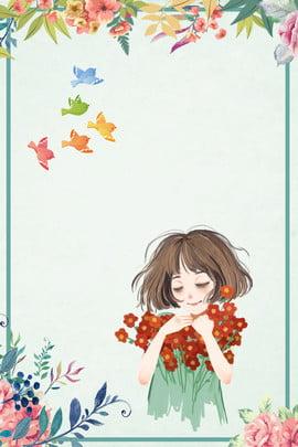 color plant decoration flower , Frame, Decoration, Texture Background image