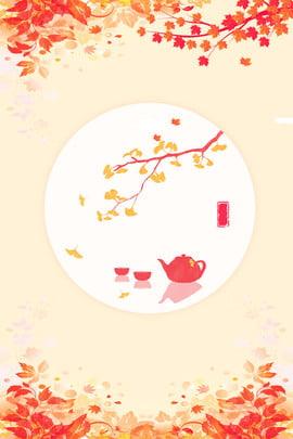 रंग संयंत्र मेपल का पत्ता पृष्ठभूमि रंग पौधा मेपल का पत्ता स्वाभाविक , पत्ता, स्वाभाविक, रंग पृष्ठभूमि छवि