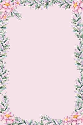 彩色植物花朵裝飾背景 彩色 植物 自然 花朵 背景 紋理 邊框 開花 藝術 開花 , 彩色植物花朵裝飾背景, 彩色, 植物 背景圖片