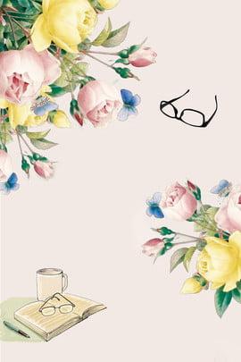 màu thực vật xung quanh , Kết Cấu, Hoa, Ngày Nhà Giáo Ảnh nền