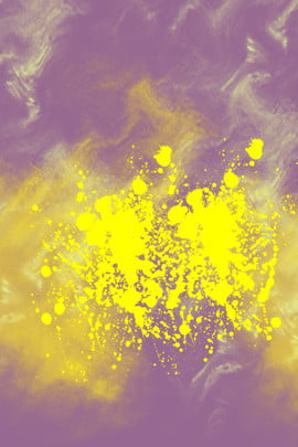 Color Splashing Ink Yellow Purple, Carnival, Creative, Design, Background image