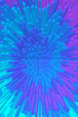 Matériau de fond de cylindre 3D coloré Coloré 3D En trois dimensions Cylindre La Technologie Simple Frais Image De Fond