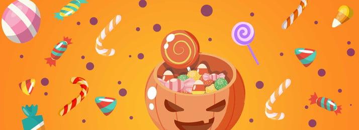 हैलोवीन कैंडी पार्टी बैनर रंगीन कैंडी कद्दू नारंगी हैलोवीन कैंडी पश्चिमी त्योहार कार्टून, हेलोवीन, कैंडी, कद्दू पृष्ठभूमि छवि