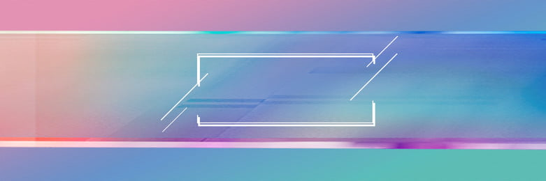 Colorful Colour Rainbow Gradient, Dream, Detail Page Poster, Geometric, Background image
