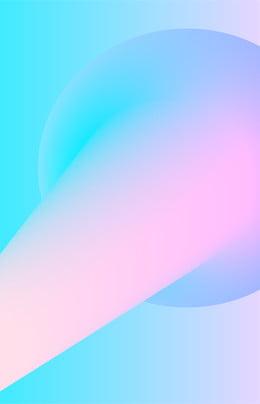 다채로운 기하학적 그래픽 스트라이프 배경 템플릿 다채로운,기하학,그래픽,선,스트라이프,라운드,계층 적 파일,소스 ,파일,HD,적 배경 이미지