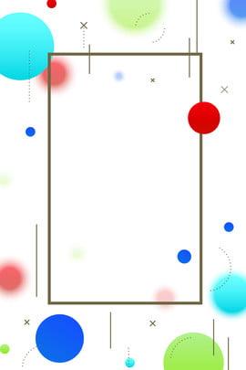 다채로운 기하학적 그래픽 스트라이프 HD 배경 다채로운,기하학,그래픽,선,스트라이프,라운드,계층 적 파일,소스 ,파일,소스,배경 배경 이미지