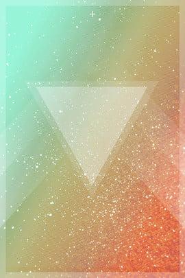 기하학적 줄무늬 배경 템플릿 다채로운 기하학 그래픽 삼각형 선 스트라이프 계층 적 파일 소스 , 소재, 창조적, 배경 배경 이미지