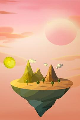 गुलाबी पाली पृष्ठभूमि रंगीन ज्यामिति बैनर मुक्त डाउनलोड कम बहुभुज materialized लंबी , रंगीन, गुलाबी पाली पृष्ठभूमि, बहुभुज पृष्ठभूमि छवि