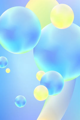 ढाल द्रव सार पैटर्न पोस्टर पृष्ठभूमि रंगीन क्रमिक परिवर्तन तरल पदार्थ सार , रंगीन, क्रमिक, पदार्थ पृष्ठभूमि छवि