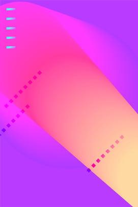 다채로운 불규칙한 기하학적 포스터 다채로운 불규칙한 기하학 그래픽 다각형 스트라이프 계층 적 파일 소스 , 합성, 파일, 소스 배경 이미지