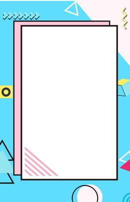 孟菲斯不規則幾何圖形平面素材 多彩 孟菲斯 不規則 幾何圖形 圓點 條紋 分層文件 源文件 高清背景 設計素材 創意合成 , 多彩, 孟菲斯, 不規則 背景圖片