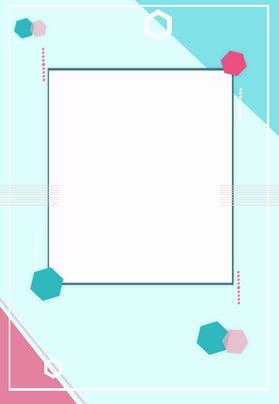 멤피스 불규칙한 기하학 다채로운 멤피스 불규칙한 기하학 점 스트라이프 포스터 블루 해피 , 다채로운, 멤피스, 불규칙한 배경 이미지