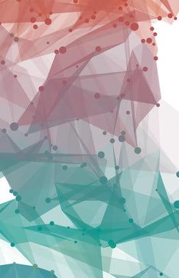 간단한 불규칙한 기하학적 배경 템플릿 다채로운 단순한 불규칙한 기하학 그래픽 다각형 선 계층 적 파일 소스 , 소재, 창조적, 적 배경 이미지