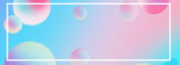 रचनात्मक सिंथेटिक ढाल पृष्ठभूमि रंग क्रमिक परिवर्तन गेंद ढांचा आकार सरल संश्लेषण, रंग, क्रमिक, परिवर्तन पृष्ठभूमि छवि