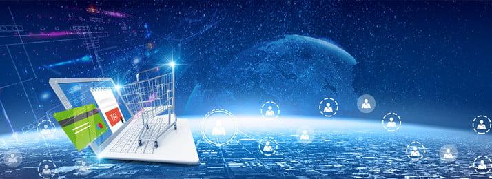 Tổng hợp nền công nghệ Internet Máy tính Thẻ ngân Hàng Máy Tạo Hình Nền