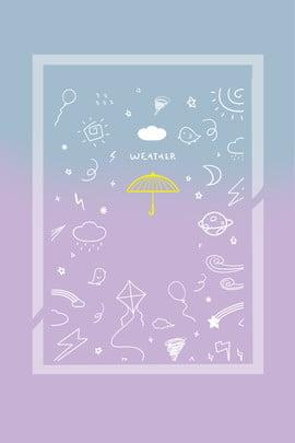 विपरीत भित्तिचित्र पृष्ठभूमि खड़ी विपरीत रंग भित्तिचित्र कार्टून सरल पृष्ठभूमि पोस्टर सामान्य प्रयोजन कार्यक्षेत्र , रंग, भित्तिचित्र, कार्टून पृष्ठभूमि छवि