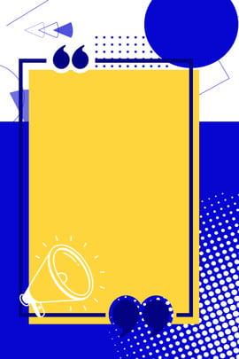 इसके विपरीत पोप पवन मेम्फिस ज्यामिति विज्ञापन पृष्ठभूमि विपरीत रंग पॉप हवा मेम्फिस ज्यामिति विज्ञापन पृष्ठभूमि तरंग , पृष्ठभूमि, 11, रंग पृष्ठभूमि छवि