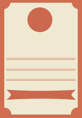 cartel bicolor retro geométrico color de contraste retro ropa , De, Color, Contraste Imagen de fondo
