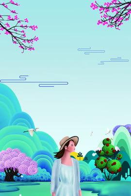 Cool blue hand painted girl pequeno verão verão mountain blue montanha publicidade fundo Legal Azul Mão desenhada Menina Calor pequeno Verão Montanha Azul Montanha Publicidade Plano Desenhada Menina Calor Imagem Do Plano De Fundo
