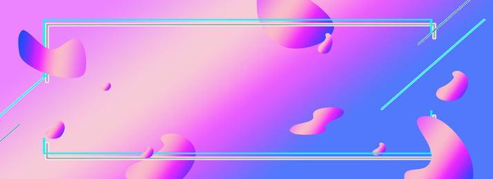그라데이션 멋진 화려한 배경 차가운 다채로운 색상 기술 단순한 기울기 배경, 그라데이션 멋진 화려한 배경, 차가운, 다채로운 배경 이미지