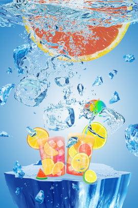 bebida fresca de verão gelado legal cubo de gelo orange bebida , Gelo, Bebidas, Verão Imagem de fundo