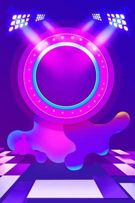 Gió mát neon bầu không khí màu tím poster Tuyệt Neon Khí quyển Gradient màu Phích Giảm Gió Hình Nền