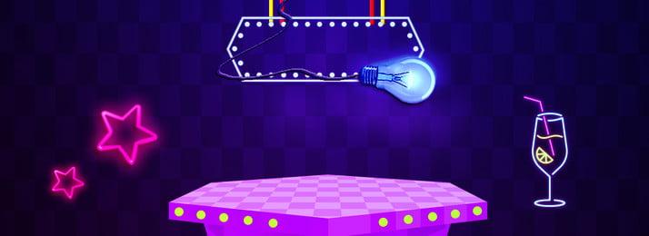Stilvolle Atmosphäre Neon coole Bühne Banner Cool Neon Blinkt Lichteffekt Blauer Farbverlauf Atmosphäre Mode Cooler Hintergrund Banner Coole Bühne Stilvolle Atmosphäre Hintergrundbild