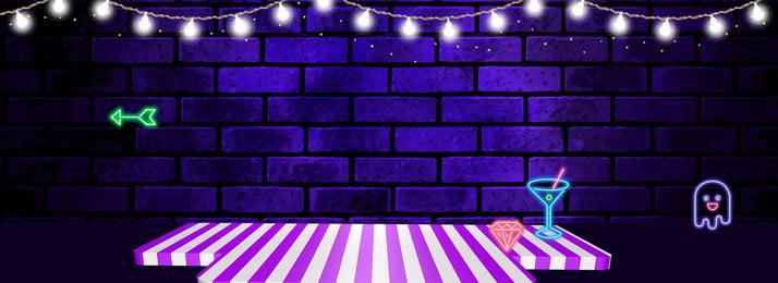 クールステージネオンブルーのレンガの背景バナー かっこいい ネオン 点滅 照明効果 ブルーグラデーション 雰囲気 ファッション クールな背景 バナー クールステージ かっこいい ネオン 点滅 背景画像