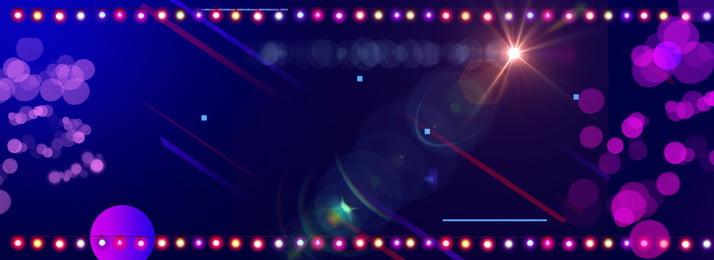 クールなネオン点滅ライト効果ブルーグラデーションバナー かっこいい ネオン 点滅 照明効果 ブルーグラデーション 雰囲気 ファッション クールな背景 バナー かっこいい ネオン 点滅 背景画像