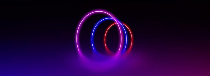 Cool Neon Illuminated Lines Background, Personality, Fashion, Atmosphere, Background image