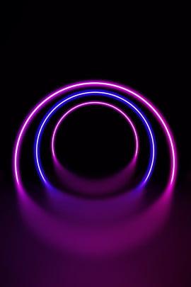 Neon mát dòng tròn phát sáng nền poster Tuyệt Neon Đường chiếu sáng Ba Chiếu Cách Đường Hình Nền