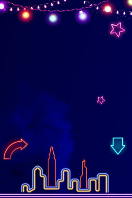 酷炫紫色漸變霓虹燈時尚海報 酷炫 紫色漸變 霓虹燈 時尚 大氣 燈效 折扣 特價 霓虹燈背景 海報 , 酷炫紫色漸變霓虹燈時尚海報, 酷炫, 紫色漸變 背景圖片