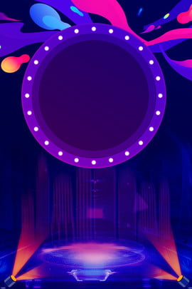 Cool Stage Neon Poster, Discount, Floating Decoration, Lighting Effect, Background image