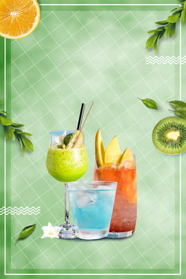 cool summer cool ice cube , Fruit, Drink, Propaganda Background image