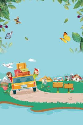 시원한 여름 여행 포스터 배경 차가운 여름 여행 포스터 배경 자동차 항공기 독점적 인 일본 이집트 신선한 , 인, 일본, 이집트 배경 이미지