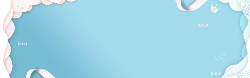 Layers de pôster lindo azul cosméticos Material de cartaz Cosméticos Cosméticos Fundo Imagem Do Plano De Fundo