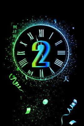 비즈니스 카운트 다운 검은 대기 배경 카운트 다운 분위기 차가운 검정색 배경 시계 과립 푸른 , 다니는, 장식, 카운트 배경 이미지