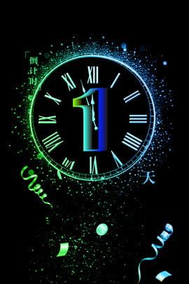 비즈니스 카운트 다운 번호 검은 배경 카운트 다운 분위기 차가운 검정색 배경 시계 과립 푸른 , 장식, 카운트, 비즈니스 카운트 다운 번호 검은 배경 배경 이미지