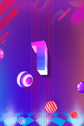 countdown blue purple background countdown number float , Colorful, Gradient, Countdown Number 1 Background image