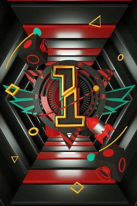 उलटी गिनती 1 रचनात्मक प्रौद्योगिकी पोस्टर उलटी गिनती c4d के डिजिटल 1 क्रिएटिव व्यापार विज्ञान , उलटी, गिनती, C4d पृष्ठभूमि छवि