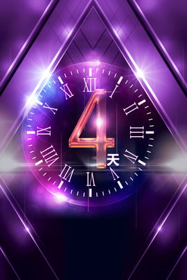 countdown digital glare purple , Metal Word, Gorgeous, Atmosphere Background image