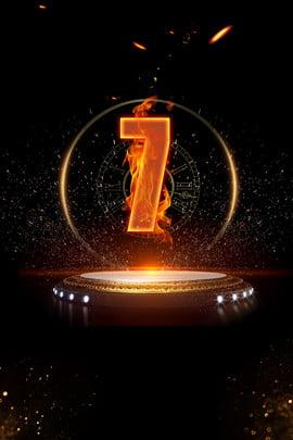 ग्रैंड ओपनिंग काउंटडाउन फ्लेम डिजिटल बैकग्राउंड उलटी गिनती ज्वाला संख्या काली , गिनती, ज्वाला, पृष्ठभूमि पृष्ठभूमि छवि