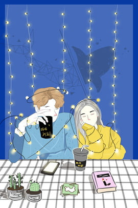 couple ad hand painted cartoon , Ins Wind, Blue, H5 Background image