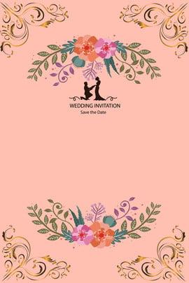 カップルの簡単な結婚式の招待状 カップル 花 バックグラウンド 漫画 単純な 文学 新鮮な 結婚式 , カップルの簡単な結婚式の招待状, カップル, 花 背景画像
