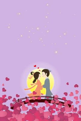 vento dos desenhos animados festival de estrela cenário simples cowherd tecelão moon amor ponte caricatura plano de fundo mão , Vento Dos Desenhos Animados Festival De Estrela Cenário Simples, De, Fundo Imagem de fundo