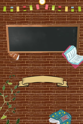 cram school yellow background simple style psd source file , Blackboard, Book, Happy Background image