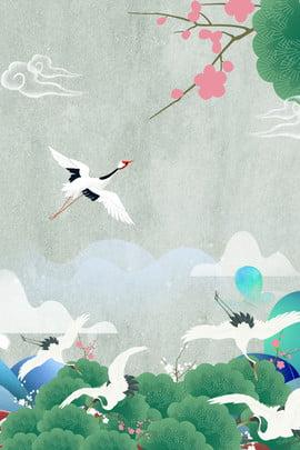 クリエイティブ合成中国風の背景 クレーン 中華風 中国風の背景 レトロ 松の木 山脈 湘雲 クリエイティブ 合成 クレーン 中華風 中国風の背景 背景画像