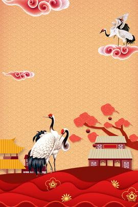 रचनात्मक संश्लेषण चीनी शैली की पृष्ठभूमि क्रेन लाल सीमा रेट्रो चीनी शैली लकीर , रचनात्मक संश्लेषण चीनी शैली की पृष्ठभूमि, की, खींचने पृष्ठभूमि छवि