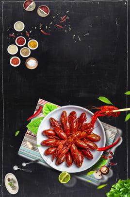 lagosta blackboard summer food frutos do mar fresco publicidade fundo lagostim quadro negro verão alimento frutos do , Fundo, Alimento, Frutos Imagem de fundo